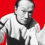 岡本太郎ミニマリスト