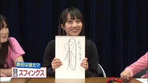 百田夏菜子 スフィンクス