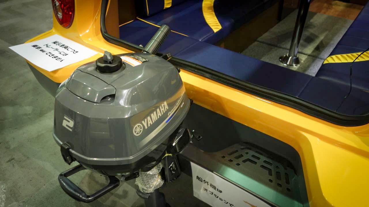 水陸両用トレーラー minibig