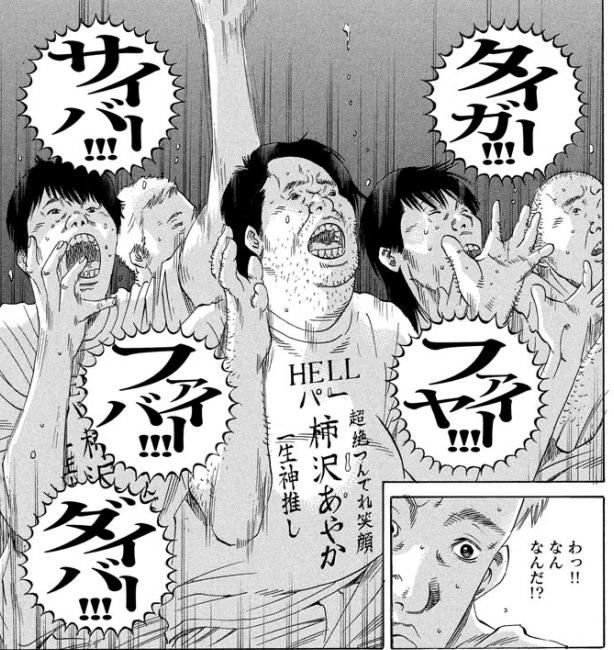 アガペーのアイドルライブ